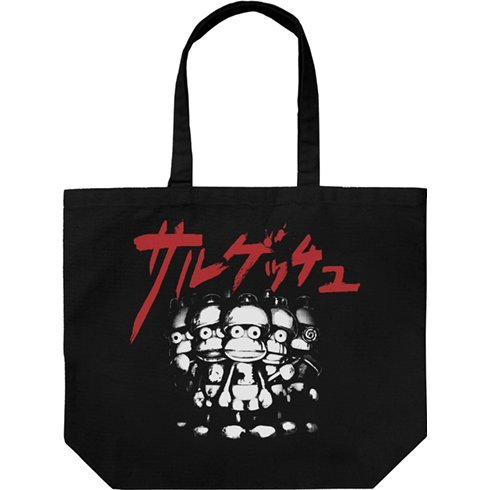 Siren x Ape Escape - Shibi Monkey Large Tote Bag Black