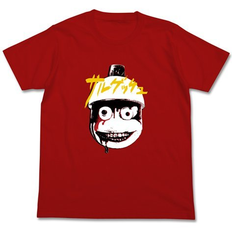 Siren x Ape Escape - Shibi Monkey T-shirt Red (XL Size)