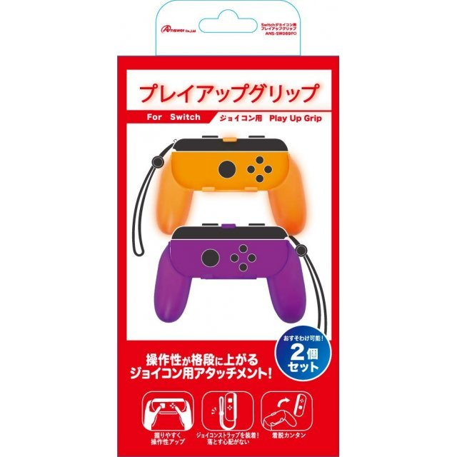 Play Up Grip for Nintendo Switch (Purple x Orange)