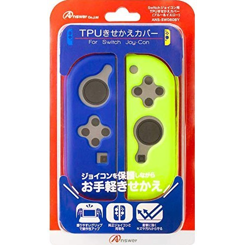 TPU Cover for Nintendo Switch (Blue x Yellow)