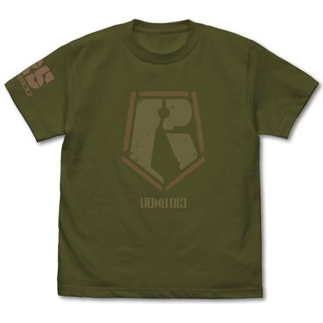 Armored Trooper Votoms - Red Shoulder Vintage T-shirt Moss (M Size)