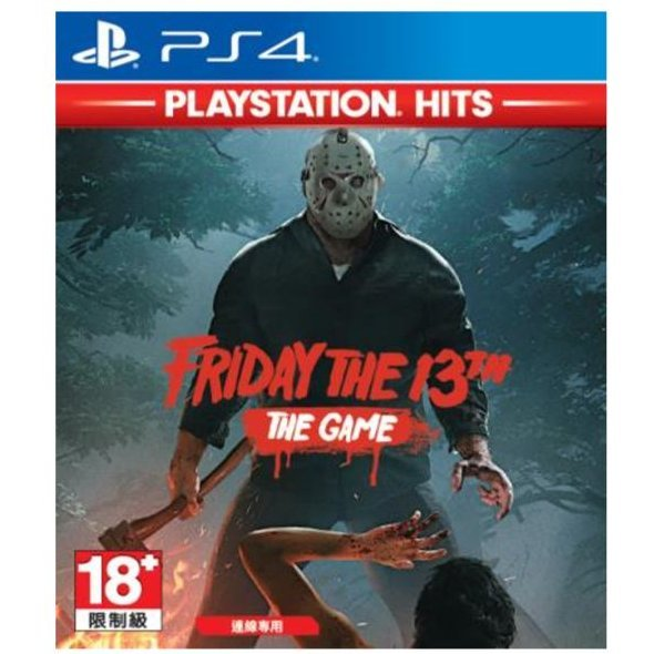 Friday the 13th: The Game (PlayStation Hits) (Multi-Language)