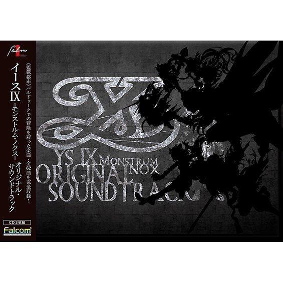 Ys IX Monstrum Nox Original Soundtrack [Limited Edition]