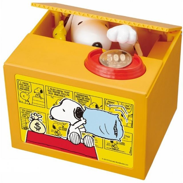 Peanuts Bank: Snoopy