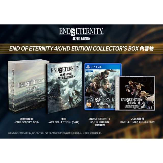 End of Eternity 4K/HD Edition [Collector's Edition] (Multi-Language)