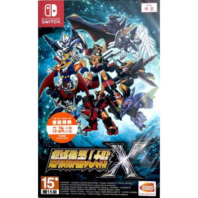 Super Robot Wars X (Multi-Language) (Chinese Cover)