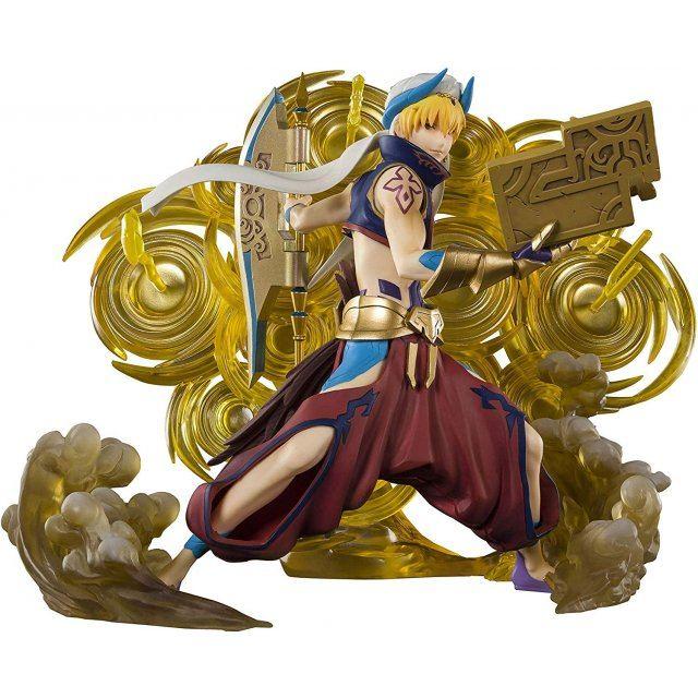 Figuarts Zero Fate/Grand Order - Absolute Demonic Battlefront Babylonia: Gilgamesh