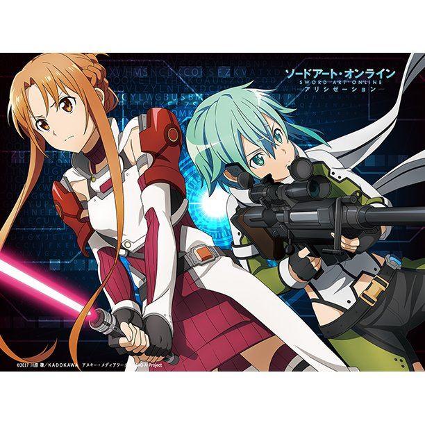 Sword Art Online: Alicization - Asuna And Sinon Extra Large Mofumofu Blanket