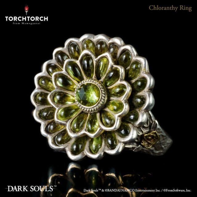 Dark Souls × TORCH TORCH Ring Collection: Chloranthy Ring (No. 7)