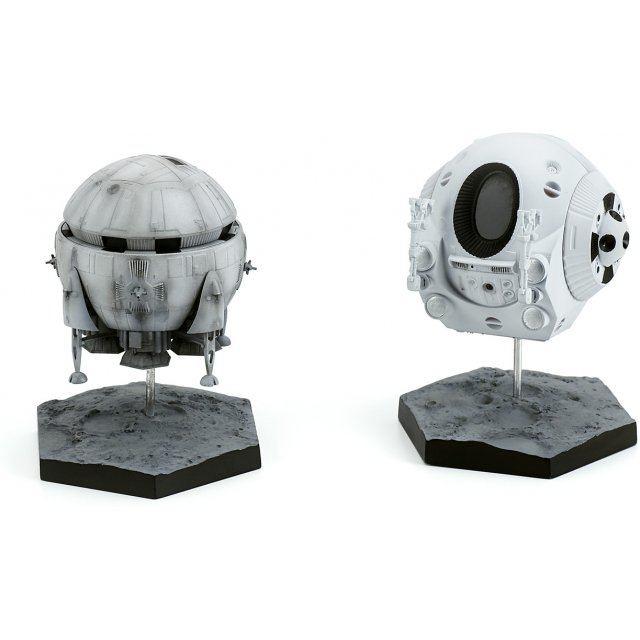 2001 A Space Odyssey: Aries Ib Lunar Lander & EVA Pod