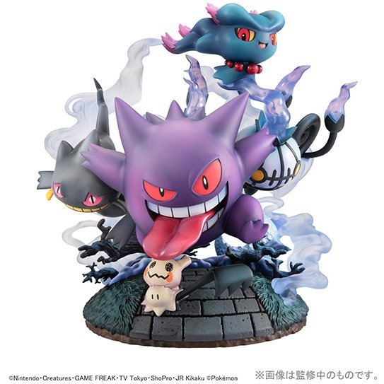 G.E.M. EX Series Pocket Monsters Pre-Painted PVC Figure: Big Gathering of Ghost Types!