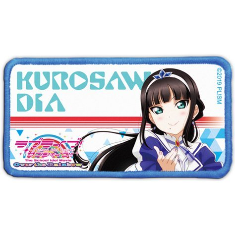 Love Live! Sunshine!! The School Idol Movie Over the Rainbow - Dia Kurosawa Removable Full Color Patch