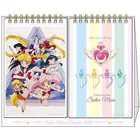 Sailor Moon 2020 Reproduction Desktop Calendar