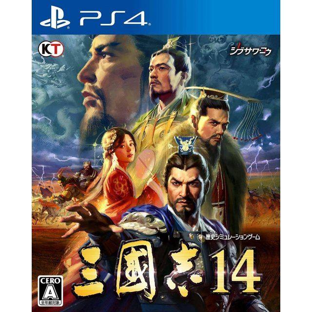 San Goku Shi 14