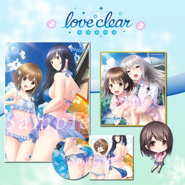 Love Clear [Limited Edition]