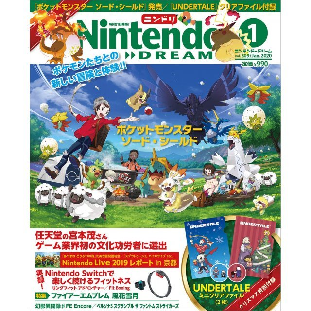 Nintendo Dream January 2020 Issue