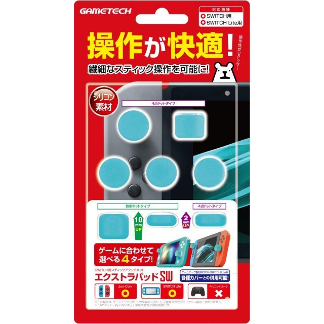 Extra Pad for Nintendo Switch (Blue)
