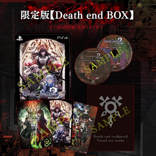 Death end re;Quest 2 [Limited Edition]