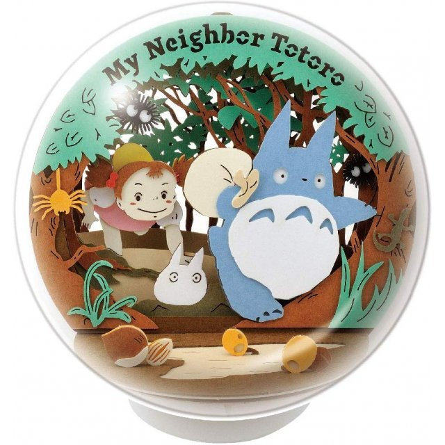 My Neighbor Totoro Paper Theater Ball: PTB-01 Secret Tunnel