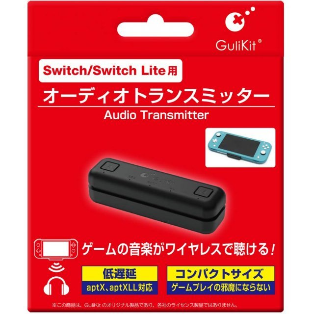 Audio Transmitter for Nintendo Switch / Switch Lite