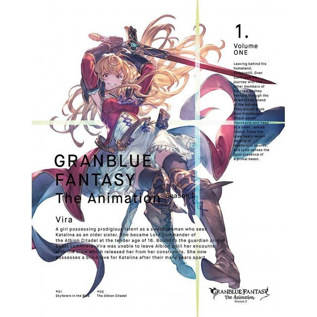 Granblue Fantasy The Animation Season 2 Vol.1 [Limited Edition]