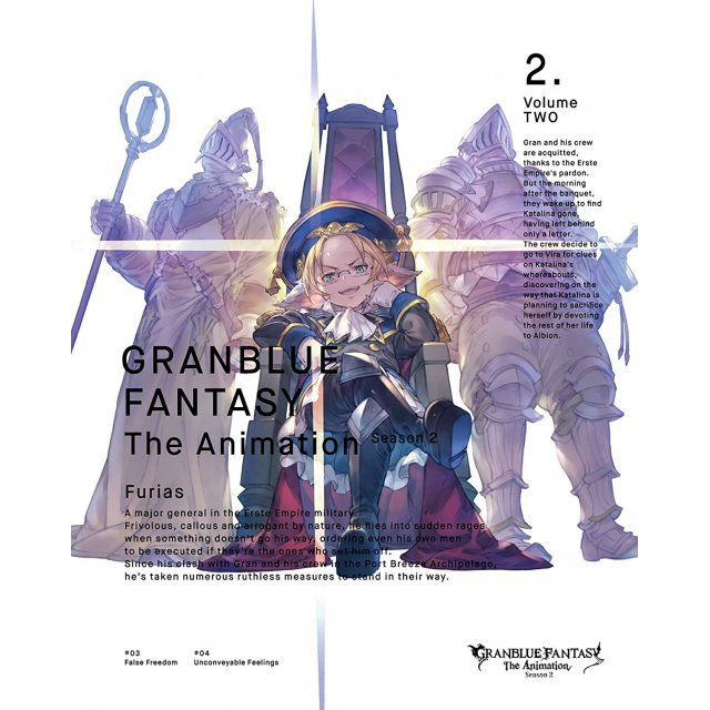 Granblue Fantasy The Animation Season 2 Vol.2 [Limited Edition]
