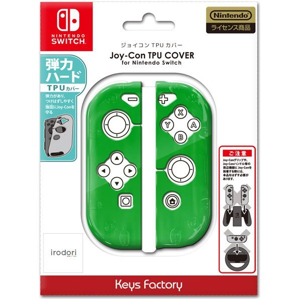 Joy-Con TPU Cover for Nintendo Switch (Green)