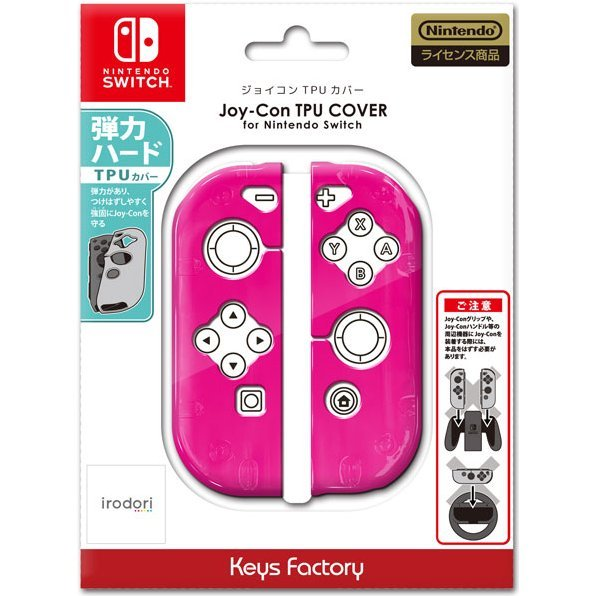 TPU Cover for Nintendo Switch Joy-Con (Pink)