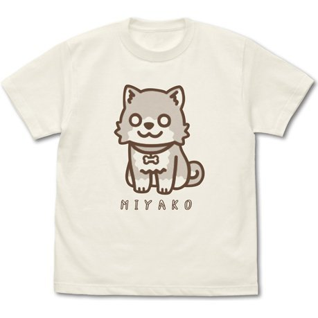 Wataten!: An Angel Flew Down To Me - Dog Miyako T-shirt Vanilla White (S Size)