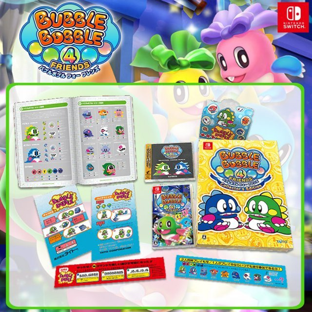 Bubble Bobble 4 Friends [Special Edition]