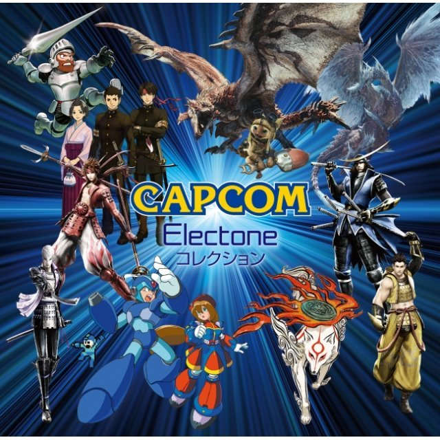 Capcom Electone Collection