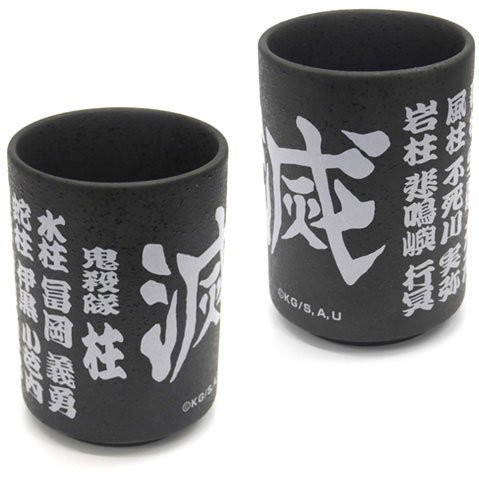 Demon Slayer: Kimetsu No Yaiba - Pillars Japanese Teacup