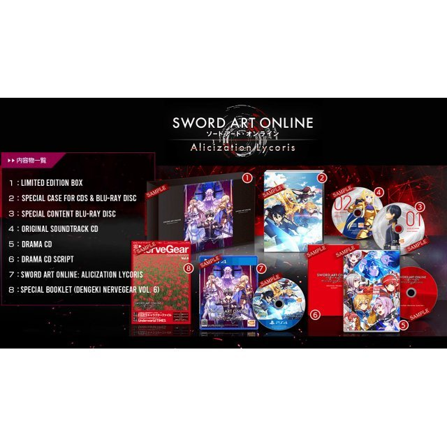 Sword Art Online: Alicization Lycoris [Limited Edition]