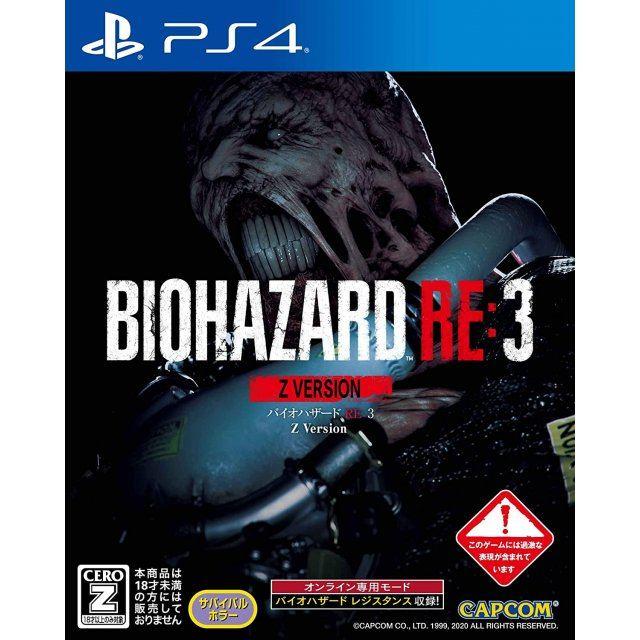 BioHazard RE:3 (Z Version)