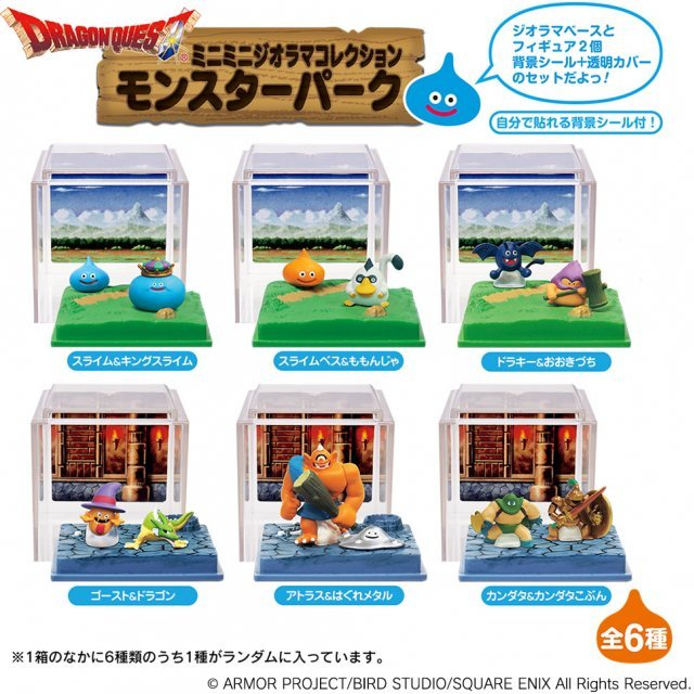 Dragon Quest Minimini Diorama Collection Monster Park (Set of 8 packs)
