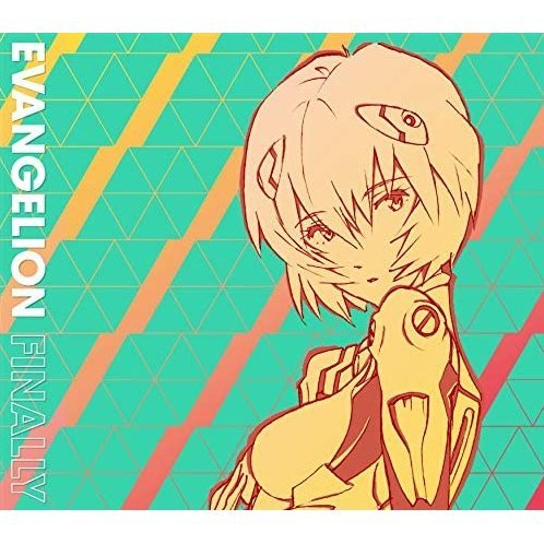 Evangelion Finally [Movie Ticket, Limited Edition]