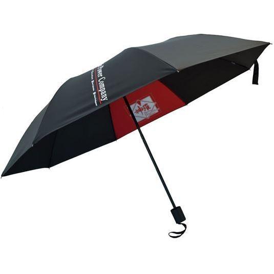Final Fantasy VII Foldable Sun And Rain Umbrella
