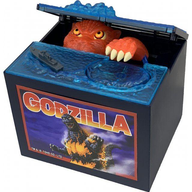 Godzilla vs. Destoroyah: Burning Godzilla Bank