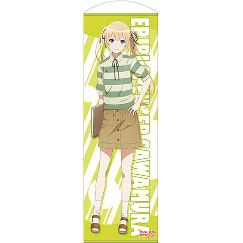 Saenai Heroine no Sodatekata Fine 160cm Long Wall Scroll: Eriri Spencer Sawamura Casual Outfit Ver.