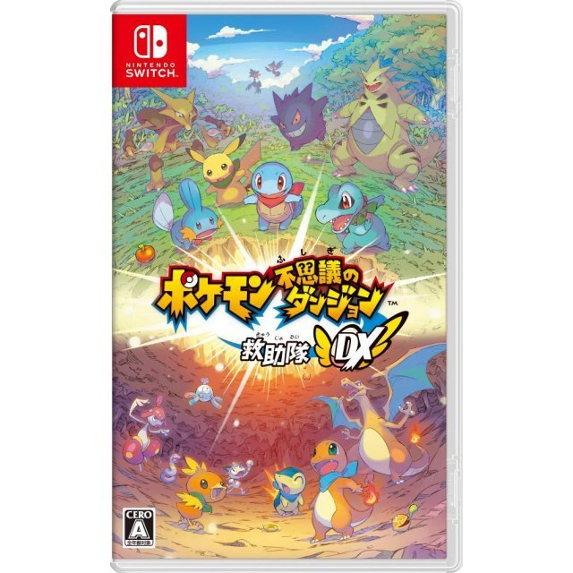 Pokemon Mystery Dungeon: Rescue Team DX (English Subs)