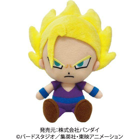 Dragon Ball Z Chibi Plush: Super Saiyan Son Gohan