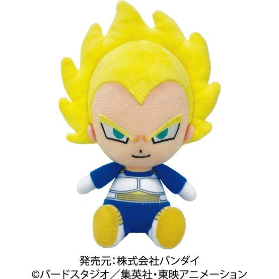 Dragon Ball Z Chibi Plush: Super Saiyan Vegeta