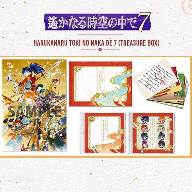 Harukanaru Toki no Naka de 7 (Treasure Box) [Limited Edition]