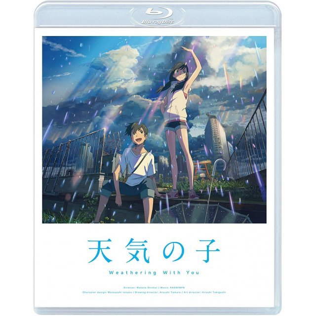 Weathering With You (Tenki no ko) [Standard Edition]