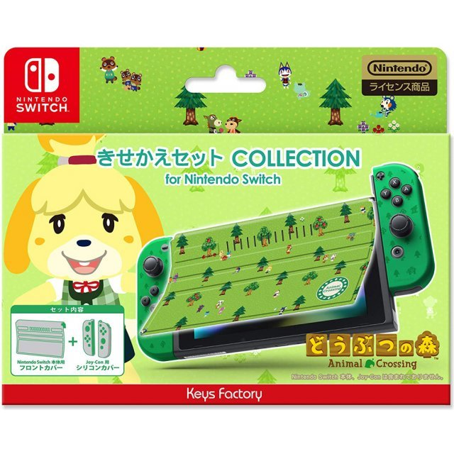 Animal Crossing Protector Set Collection for Nintendo Switch (Type-B)