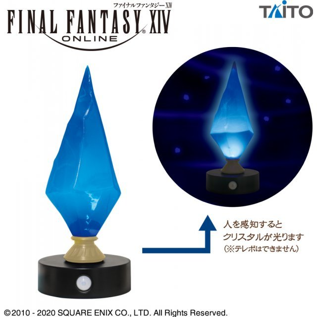 Final Fantasy XIV Crystal Motion Sensor Light