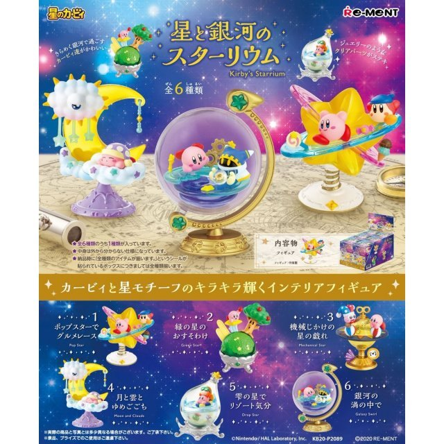 Kirby's Dream Land: Kirby's Starium (Set of 6 pieces)