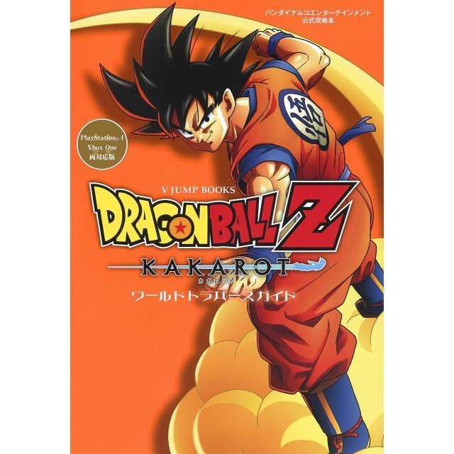 Official Strategy Book Dragon Ball Z Kakarot World Traverse Guide For Both PlayStation4 / Xbox One