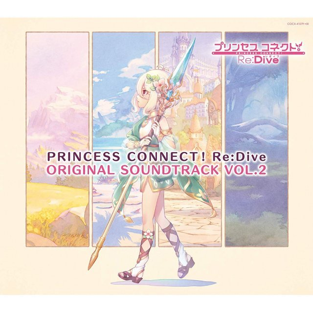 Princess Connect! Re:Dive Original Soundtrack Vol.2