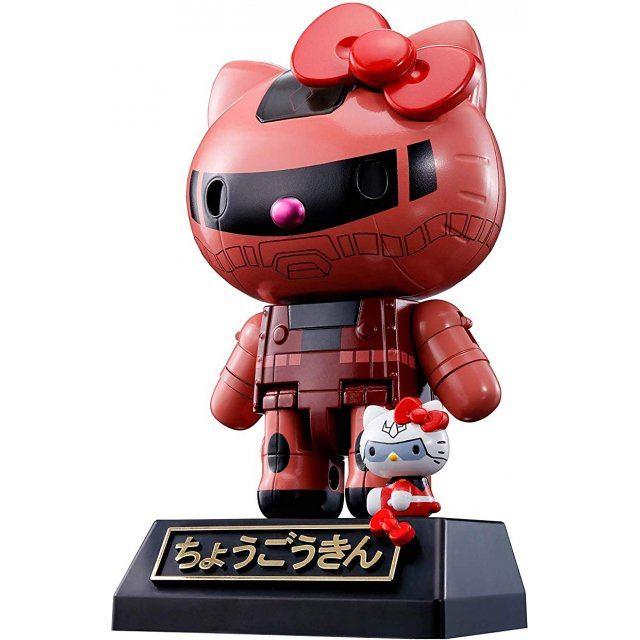 Chogokin Char's Custom Zaku II Hello Kitty